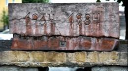 Juliputsch 1934 Denkmal Schleindl Lamprechtshausen